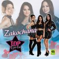 Zakochana - Top Girls
